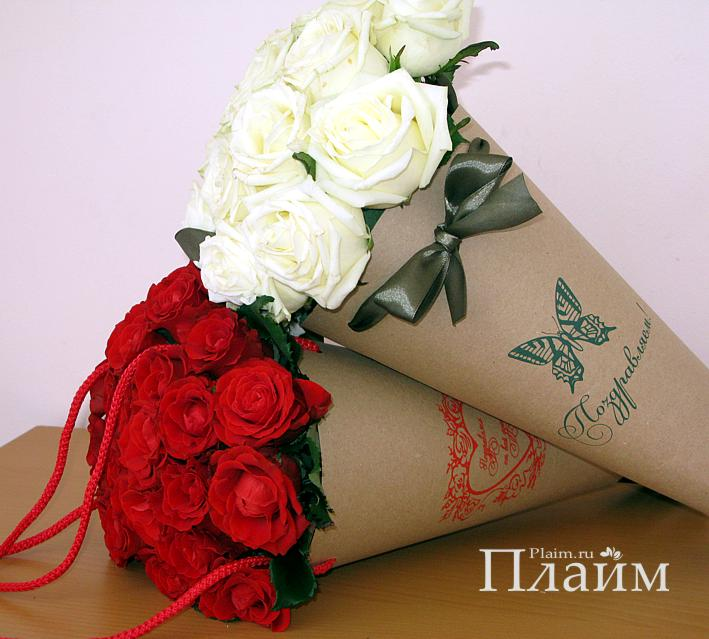 Упаковка конус для цветов