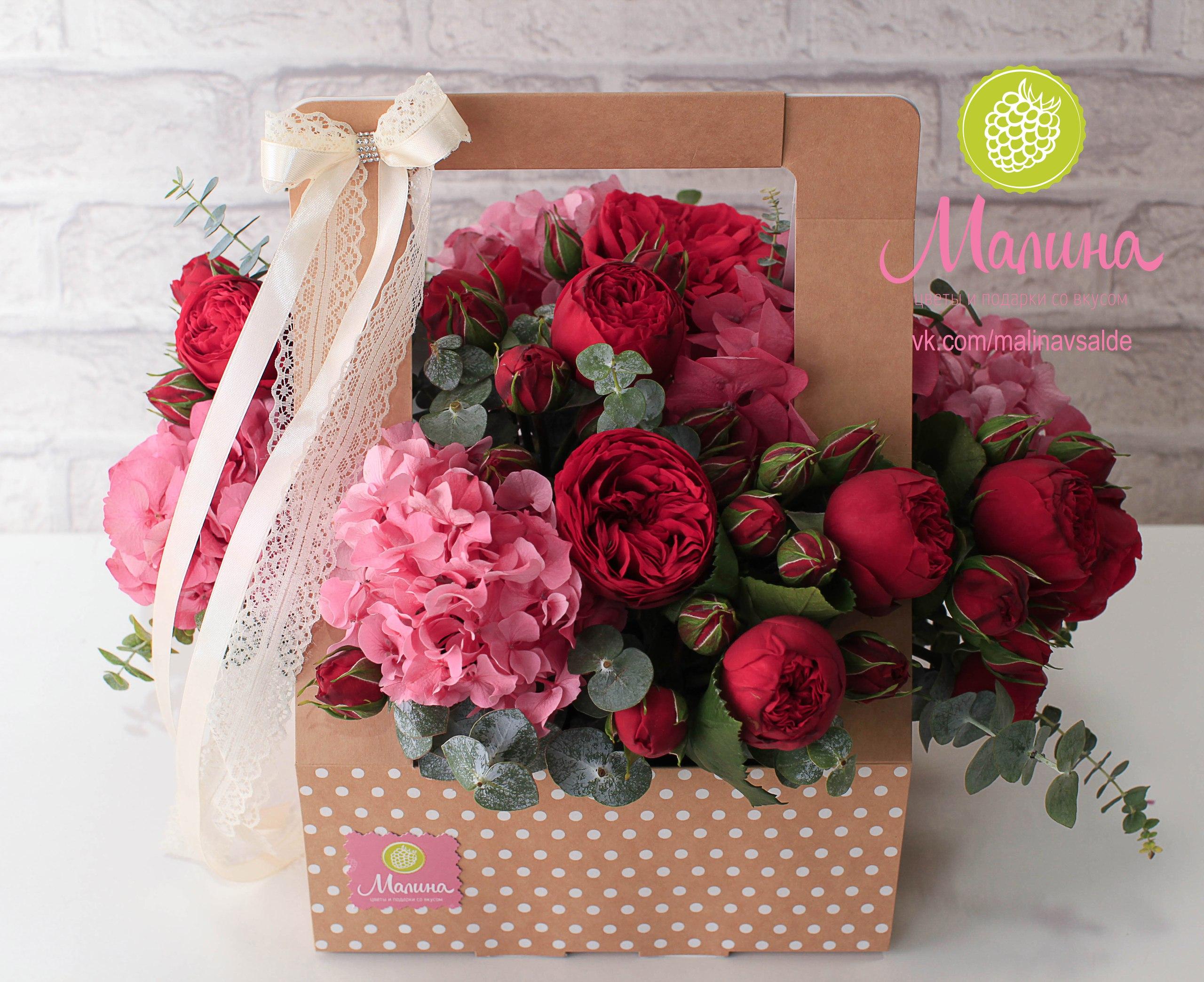Цветы в пакете своими руками 42