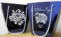 """Пакеты """"С Новым 2015 Годом!"""""""